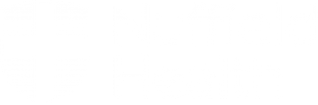 Nuffield Health Laser Eye Surgery